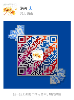 微信:seato2008